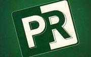 Курс:«PR-менеджмент (менеджер по рекламе и PR)»