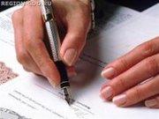 «Юридические основы предпринимательской деятельности» в центре «Союз»