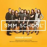 Gambit SMM School – образовательный проект на базе ДГТУ