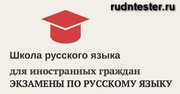 Сертификаты на патент РВП,  ВНЖ,  гражданство.
