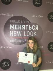 Обучающий центр по наращиванию ресниц New Look,  метро Царицыно